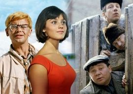 Насколько хорошо ты знаешь советские фильмы?